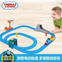 【当当自营】托马斯和朋友系列之电动火车蓝山矿岛轨道套装早教益智玩具 BGL98