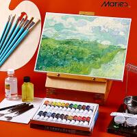 马利油画颜料工具套装24色50/170ML油画油彩颜料手绘材料刮刀调色板调色壶