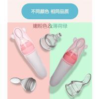 婴儿碗勺辅食碗米糊奶瓶硅胶宝宝喂米粉套装保温新生软勺神器