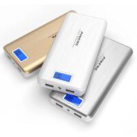 【包邮】品能 20000毫安 移动电源 充电宝 苹果 小米 华为 魅族 酷派 索尼 联想 通用手机平板 移动电源 充电