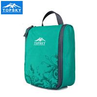 【99元三件】Topsky/远行客 户外多功能洗漱包化妆包5L 出差旅行包旅游用品洗漱包