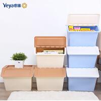 Yeya也雅 收纳箱 塑料加厚收纳盒衣服玩具杂物整理箱 宿舍收纳箱