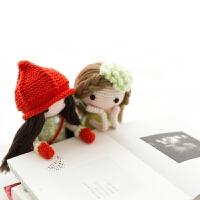 趣味玩偶娃娃diy手工毛线编织钩针材料包 材料包不含工具