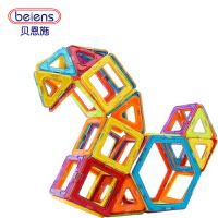 儿童玩具磁力片 百变提拉磁性积木智力拼装磁铁建构片