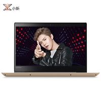 联想(Lenovo) 小新潮7000-14 14英寸轻薄窄边框笔记本电脑 intel酷睿八代 i5-8250U 8G