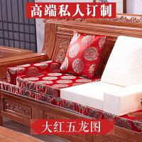 定做红木沙发垫乳胶坐垫中式实木座椅罗汉床垫子加厚防滑垫夏季