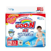 大王(GOO.N)环贴式纸尿裤维E系列婴儿尿不湿 男女通用 XXL32片