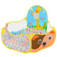 婴儿玩具波波球游戏围栏游戏屋海洋球池儿童帐篷室内折叠投篮球池