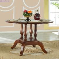 欧式圆餐桌 1.2米吃饭桌子实木餐桌6人饭台 美式家具餐桌椅组合 实木圆餐桌