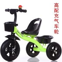 儿童三轮车手推车脚踏车1-6岁儿童自行车宝宝玩具童车婴幼儿推车
