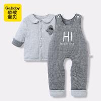 【狂欢不打烊,钜惠再续:159元选3】歌歌宝贝婴儿背带裤套装冬男女宝宝0-3岁三层夹棉两件套