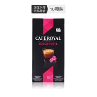 欧瑞家 Café Royal大杯馥特咖啡胶囊咖啡粉口感香醇浓郁 强度8速溶适配雀巢咖啡机 10颗/盒