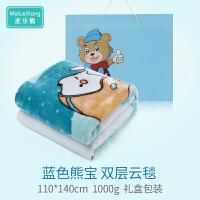 秋冬季婴儿毛毯双层加厚儿童小被子宝宝幼儿园盖毯新生儿毛毯礼盒 蓝色熊宝-礼盒包装-双层加厚 110*140cm