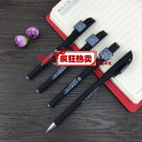 定制logo广告笔广告笔碳素笔定做 水笔签字笔 中性笔定制印LOGO二维码宣传礼品笔公司企业宣传广告