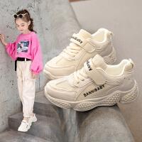 女童运动鞋2020春款新款时尚中大童老爹鞋