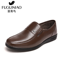 富贵鸟 时尚经典套脚 商务休闲 流行男鞋