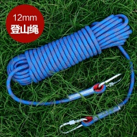 逃生绳绳救生绳绳登山绳子耐磨高空户外攀岩绳尼龙绳家用 20mm 30米(送双扣+手套)