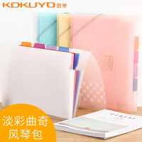 日本KOKUYO国誉学生A4手提式风琴包女学生韩版可爱风情包办公多层大容量文件夹试卷夹资料收纳袋