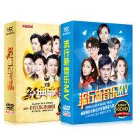 正版车载DVD碟2018流行新歌+经典老歌 高清MV视频汽车音乐非cd盘