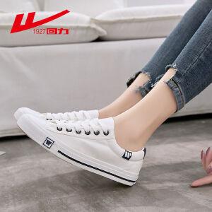 上海回力官方旗舰店 男鞋秋季帆布鞋男低帮系带学生平底鞋男士板鞋小白鞋潮鞋子男