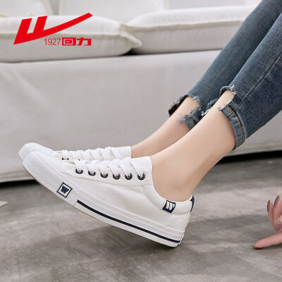 上海回力男鞋秋季帆布鞋男低帮系带学生平底鞋男士板鞋小白鞋潮鞋子男官方正品 经典回力 柔软透气