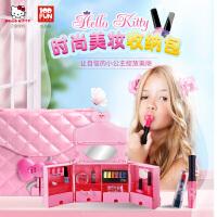 20180712012725071凯蒂猫儿童化妆品女孩演出彩妆盒公主口红玩具时尚美妆收纳包礼物 KT8585彩妆