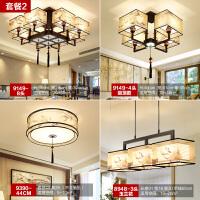 现代新中式吸顶灯客厅灯 长方形创意灯具卧室书房餐厅灯具中国风 套餐2 赠送LED光源