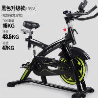 20180329013051817动感单车家用健身车超静音室内脚踏健身器材运动减肥器