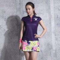 新品羽毛球服女套装短袖拉链立领夏休闲运动服比赛服修身透气 深紫色/花裙 套装