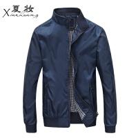 夏妆男2018纯色黑色长袖秋冬新款时尚休闲立领韩版修身夹克外套 深蓝色 蓝色加厚