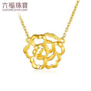 六福珠宝芍药花黄金项链吊坠女镂空花朵足金套链含坠  HXG30087