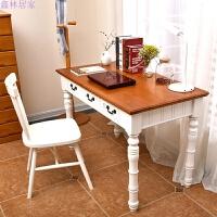 地中海书桌实木写字台简约1.2米美式桌卧室台式电脑桌家用小书桌 套装 1.2米实木-书桌 白色 否
