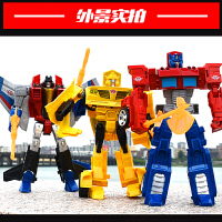 玩具金刚5男孩礼物套装变身汽车机器人恐龙大黄蜂模型玩具变形