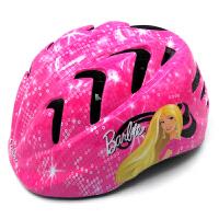 儿童可调节帽子滑板车自行车溜冰鞋滑冰鞋帽男女冰星轮滑头盔