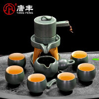 唐丰懒人陶瓷功夫泡茶自动茶具简约石磨荼具复古粗陶茶壶茶杯套装