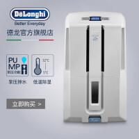 Delonghi/德龙DD30P除湿机家用地下室干燥机抽湿机大功率除湿器