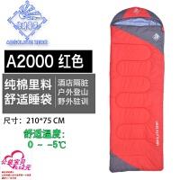纯棉睡袋春夏秋冬季户外四季加厚保暖室内露营可拼双人睡袋
