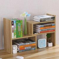 幽咸家居 创意桌上书架伸缩桌面书柜 儿童简易置物架小型办公收纳架