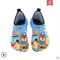 可爱ins同款儿童沙滩鞋户外海边休闲鞋游泳鞋居家防滑地板鞋