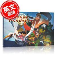 现货 World of Warcraft: Pearl of Pandaria: Blizzard Legends 英文