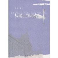 �娜鹗康奖�W
