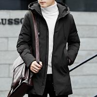 青少年轻薄羽绒服男连帽时尚学生秋冬中长款外套潮流韩版修身冬装 黑色