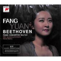 袁芳-贝多芬第一第四钢琴协奏曲CD( 货号:779944952)