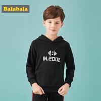 巴拉巴拉儿童卫衣男童秋装新款韩版儿童上衣中大童连帽外套棉