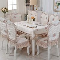 欧式餐桌布椅套椅垫套装家用加大棉麻茶几圆桌长方形台布 米色 贵夫人