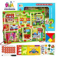 DHA运笔磁性迷宫 大熊猫热闹城市 迷宫之城走珠亲子游戏益智玩具