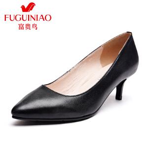 富贵鸟  春季羊皮单鞋 时尚细中跟尖头工作女鞋