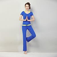 20180414144626094新款春夏季瑜伽服套装女运动健身舞蹈瑜珈服韩版愈加服三件套