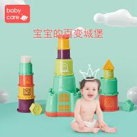 babycare儿童叠叠乐玩具 男女孩益智积木叠高塔1-3岁宝宝叠叠杯
