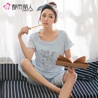【都市丽人】睡衣女可爱甜美商场同款舒适透气时尚家居服YH7202